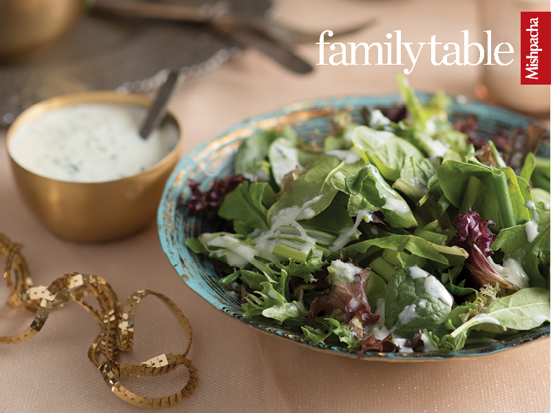 Fresh and Tangy Salad with Dairy Cucumber Dressing