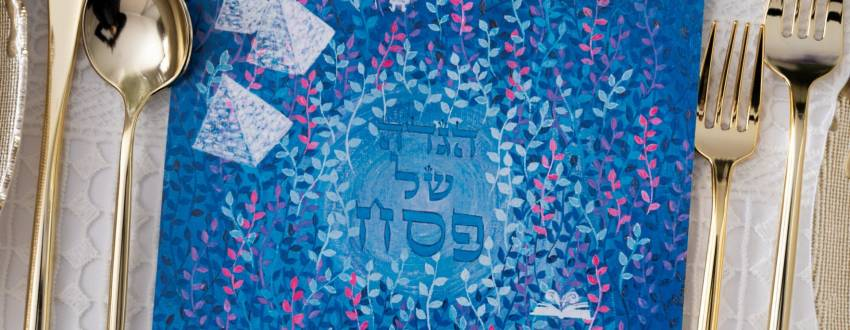 Free Downloadable Hand-Painted Haggadah Covers!