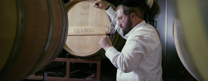 Herzog Lineage: The Highest Standards From One Generation to the Next