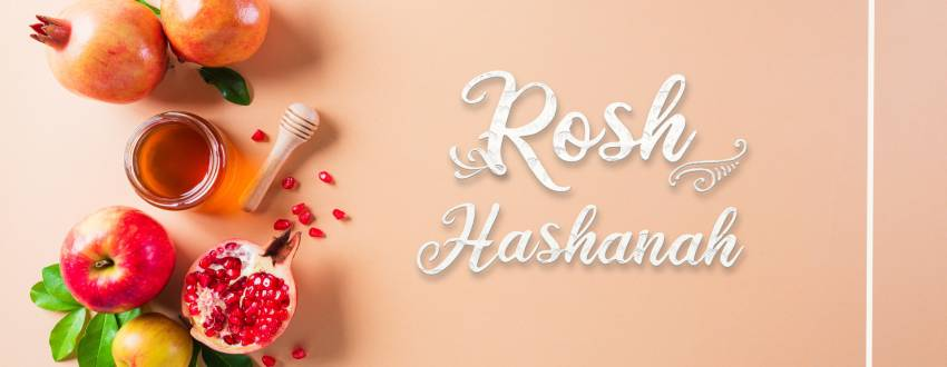 All The Rosh Hashanah Resources You Need Are Right Here!