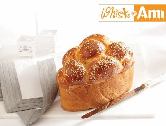 The Perfect Challah
