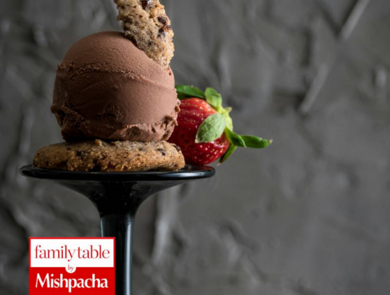 Chocolate Ice Cream with Gluten Free Hazelnut Cookies and Crunch