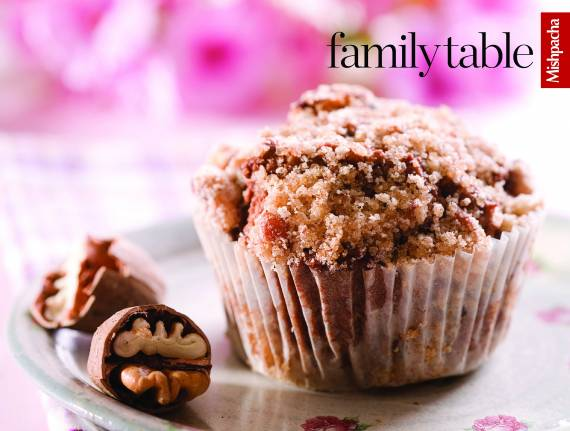 Chocolate Pecan Streusel Muffins
