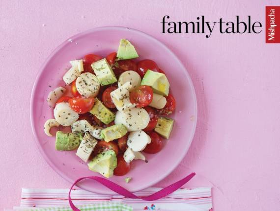 Tomato, Avocado, and Hearts of Palm Salad