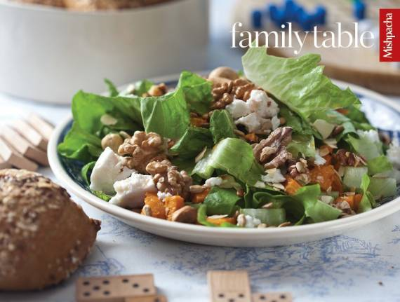 Medley of Nuts Salad