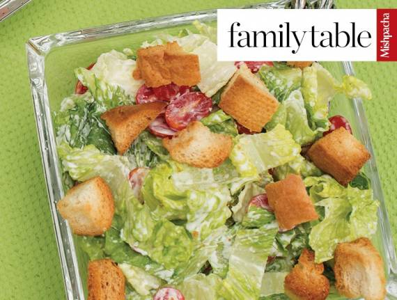 Caesar Salad with Parmesan Dressing