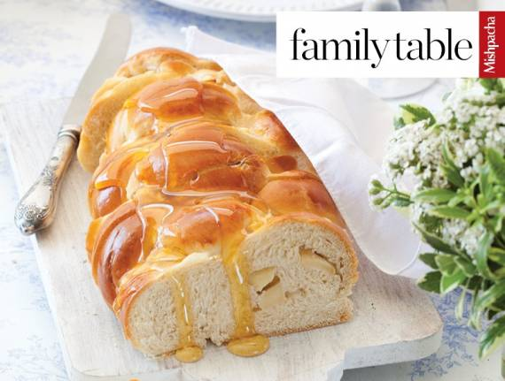 Honey Challah with a Touch of Apples