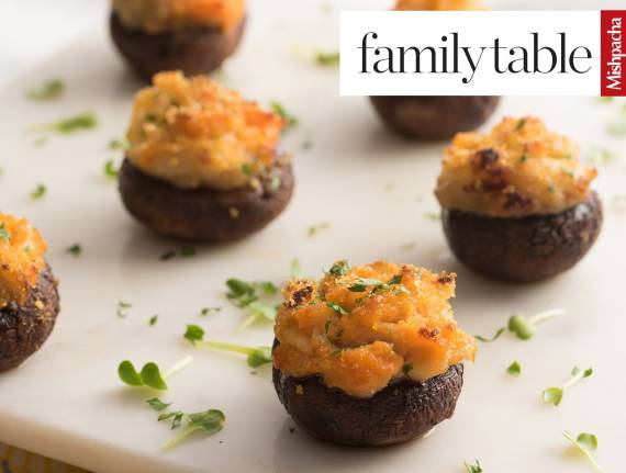 Parve Stuffed Mushrooms