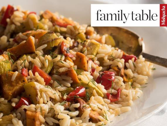 Loaded Veggie Rice