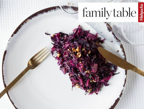 Roasted Red Cabbage with Hazelnuts