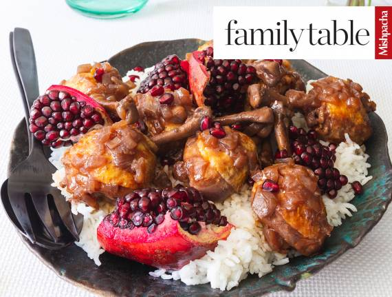 Pomegranate Red Wine Chicken