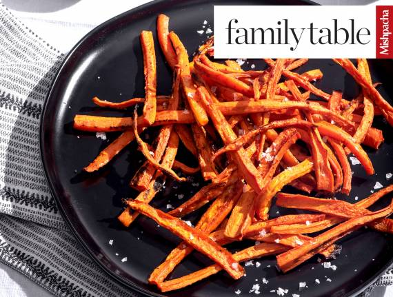 Spicy Carrot Fries