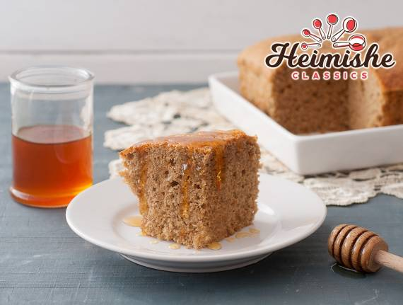L'kovod Yom Tov Honey Cake