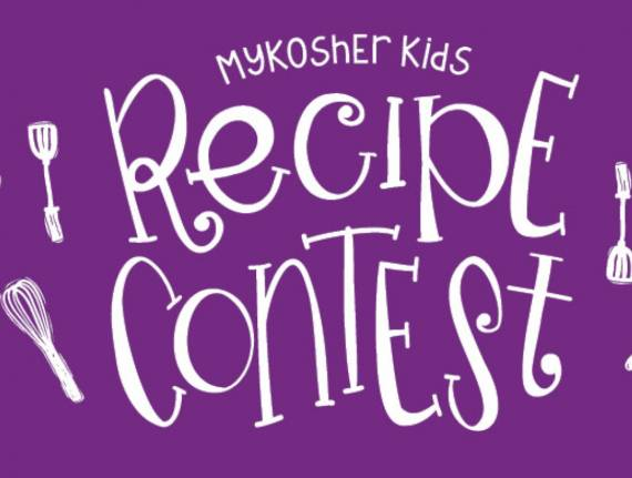 MyKosher Kids Contest: Everything You Need To Know!