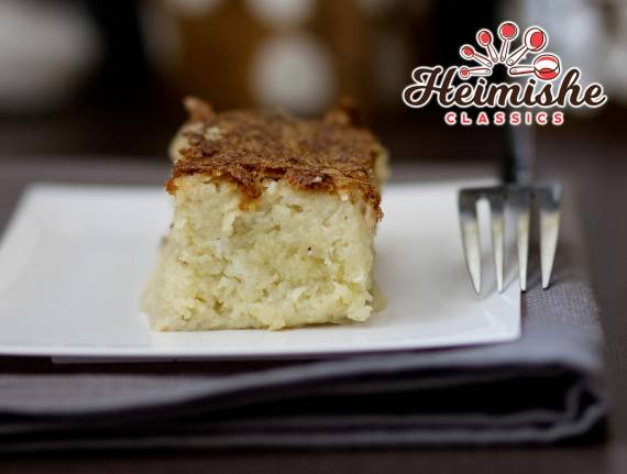 Traditional Potato Kugel (Gluten Free)