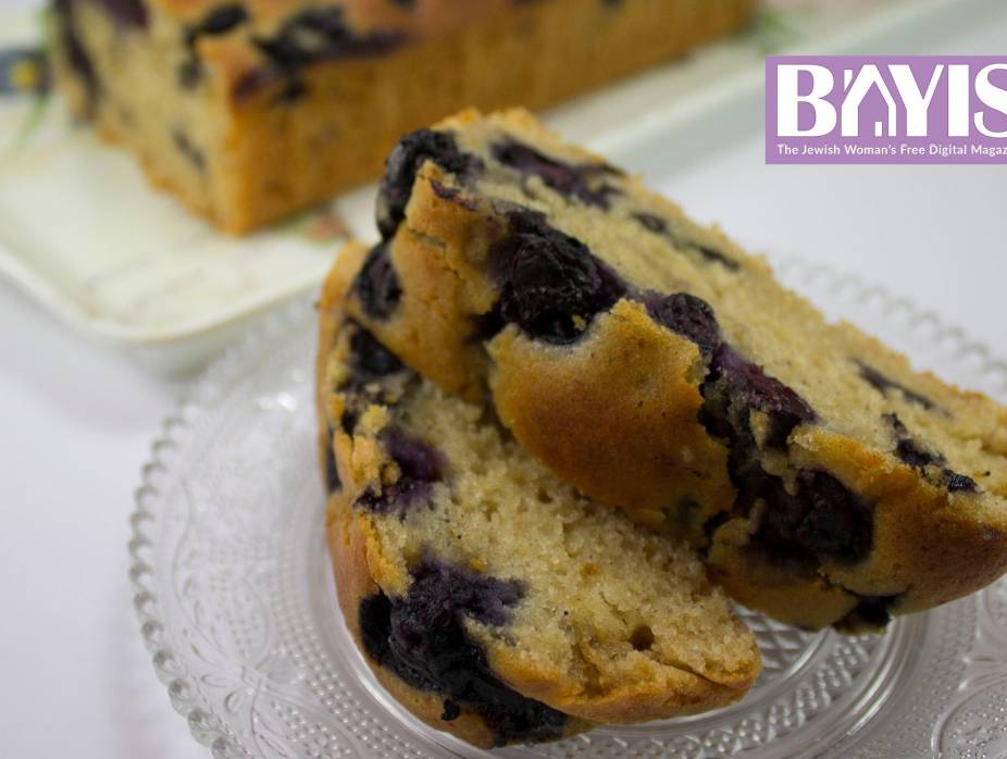Whole Grain Blueberry Loaf