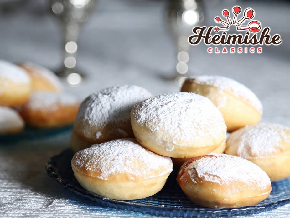 Extra Easy Donuts for Chanukah (Sufganiyot)