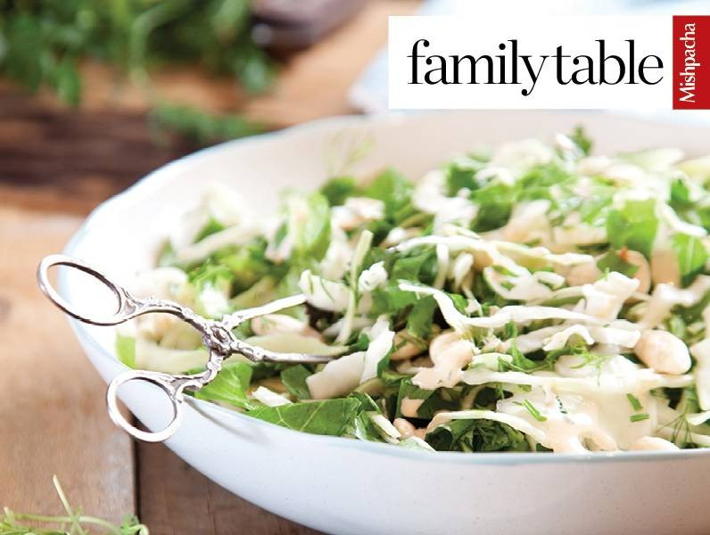 Green Salad with Piquant Tahini Dressing