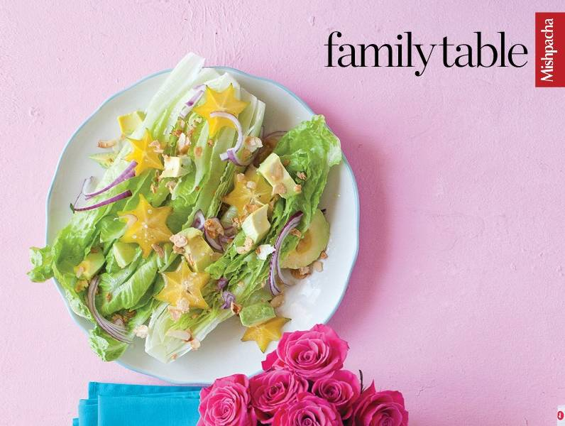 Green Salad with Avocado and Star Fruit