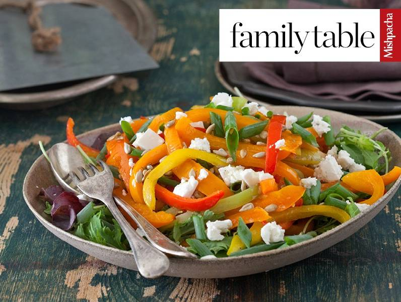 Sautéed Peppers and Feta Cheese Salad