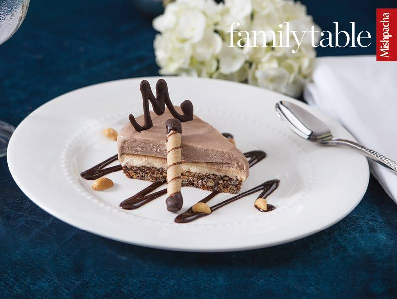 Peanut Chew Ice Cream Pie