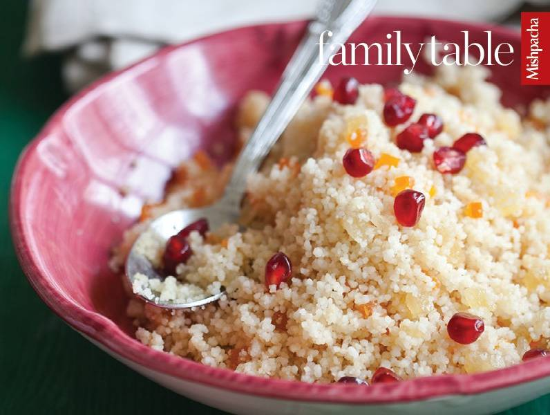 Couscous with Dried Fruit and Pomegranates