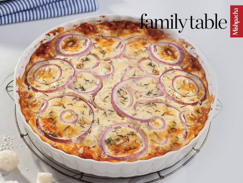 Four-Cheese Quiche with Red Onions