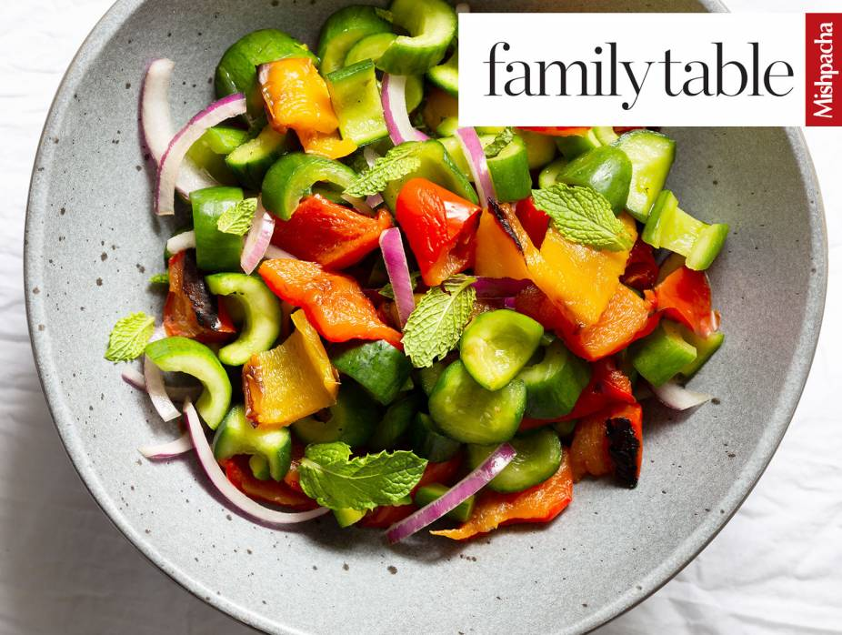Cucumber Salad with Roasted Red Peppers