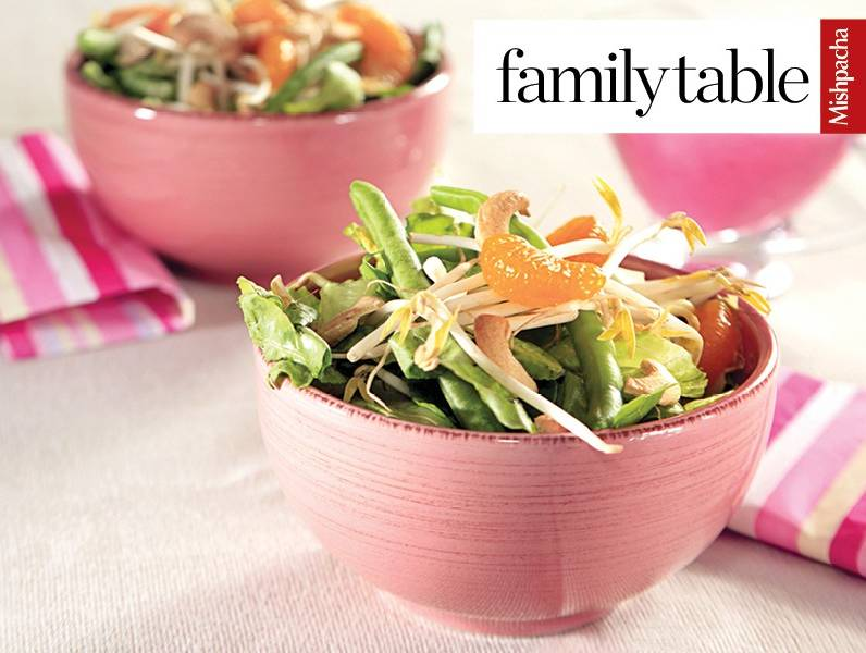 Salad with Onion Dressing