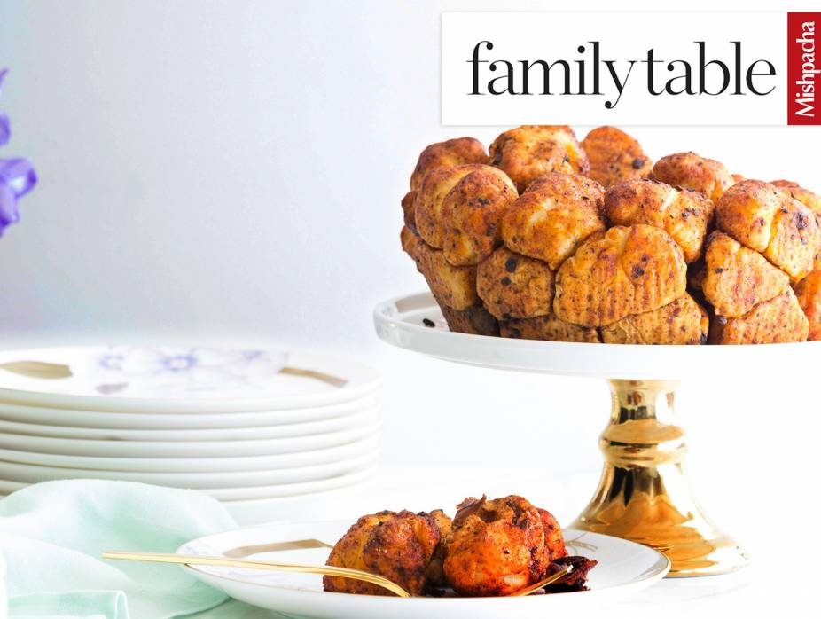 Michal Frischman's Beef Cheek Monkey Bread