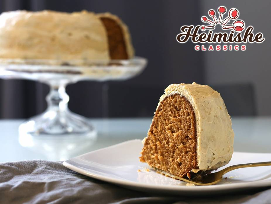Honey Bundt Cake