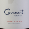 Covenant Israel Syrah