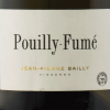 Domaine Bailly Pouilly Fumé