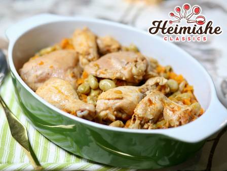 Chicken Lima Meal