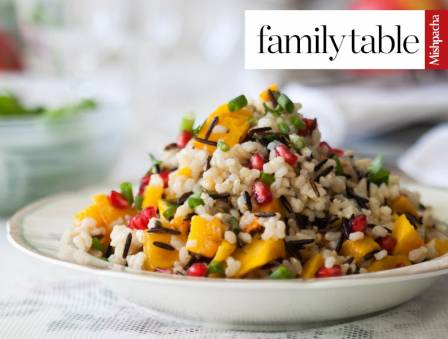 Wild Rice with Roasted Butternut Squash