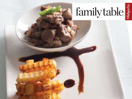 Sweet Steak Appetizer with French Fries
