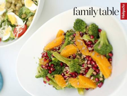 Broccoli Salad with Orange and Pomegranate
