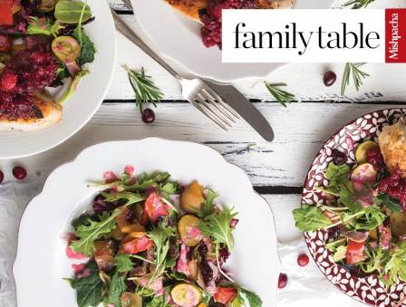 Roasted Vegetable Salad with Cranberry Vinaigrette