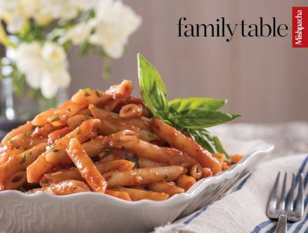 Baked Penne with Triple-Tomato Spinach Sauce