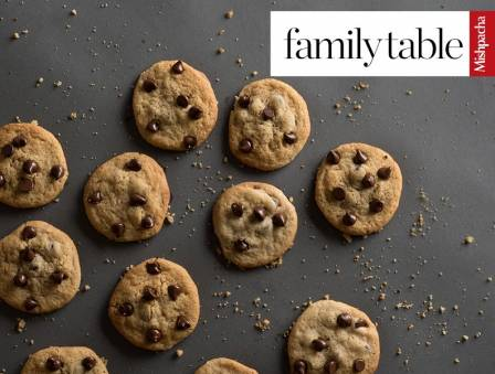 Bubby's Chocolate Chip Cookies