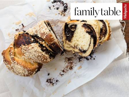 Babka Like Never Before