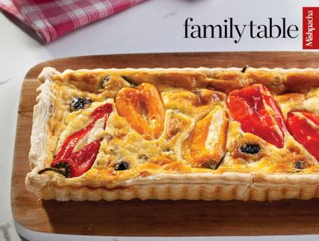 Creamy Stuffed Peppers in Puff Pastry