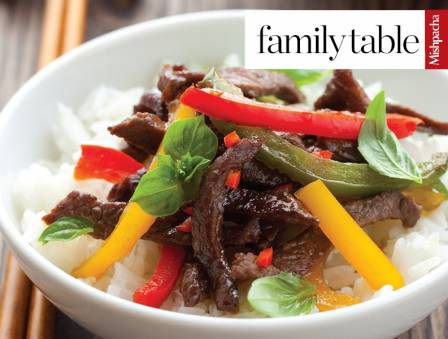 Rib Steak with Peppers and Basmati Rice