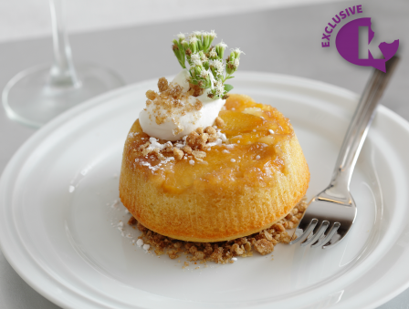 Seasons of a Pastry Chef - Peach Streusel Upside Down Cake (Egg Free)