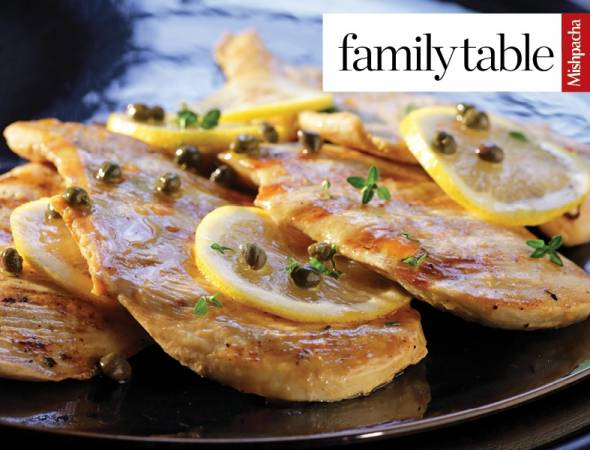Simple Grilled Chicken Cutlets with Lemon Vinaigrette Marinade
