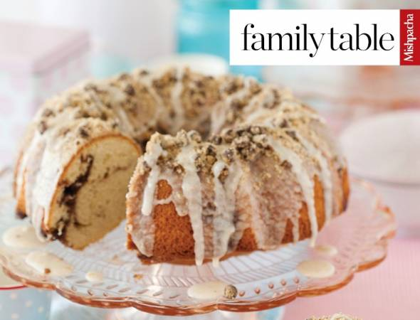 Glazed Coffee Cake Grande
